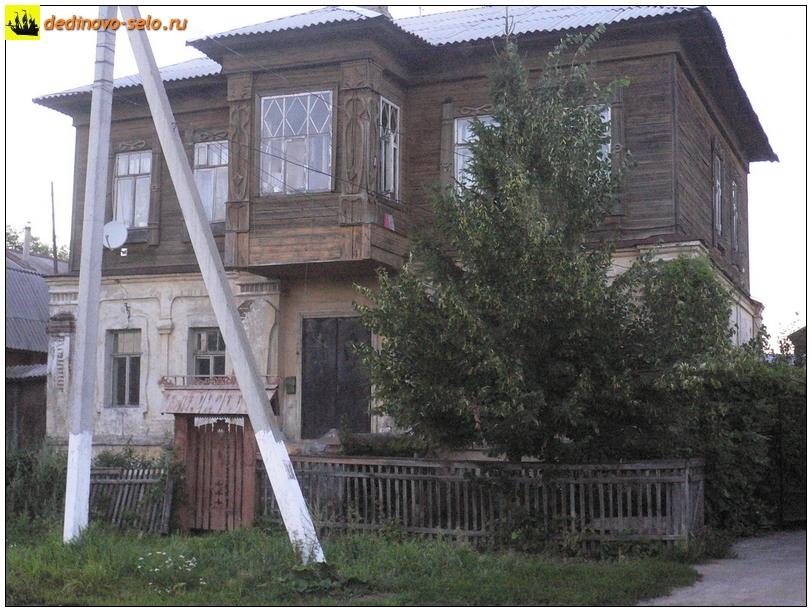 Фото dedinovo-selo.ru_Hospital_00002.jpg