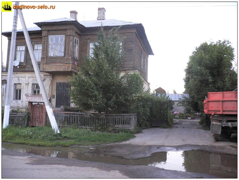 Фото dedinovo-selo.ru_Hospital_00003.jpg