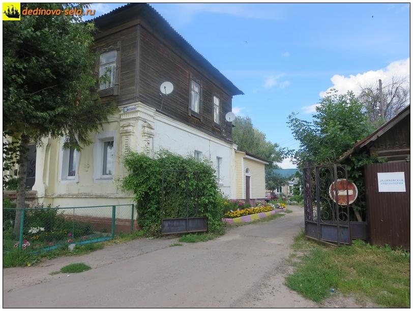 Фото dedinovo-selo.ru_Hospital_00004.jpg