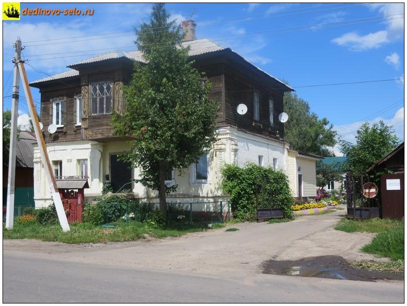 Фото dedinovo-selo.ru_Hospital_00007.jpg