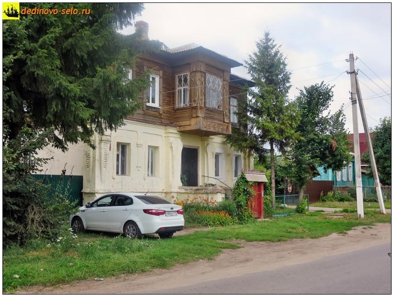 Фото dedinovo-selo.ru_Hospital_00009.jpg