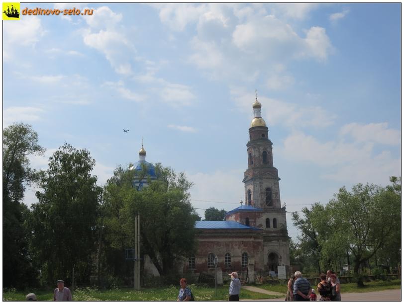 Фото dedinovo-selo.ru_InTheSkyAboveDedinovo_00003.jpg