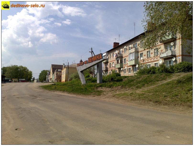 Фото dedinovo-selo.ru_KarlMarxSquare_00005.jpg