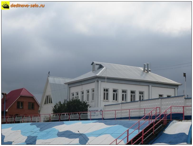 Фото dedinovo-selo.ru_Mosavtodor_00002.jpg