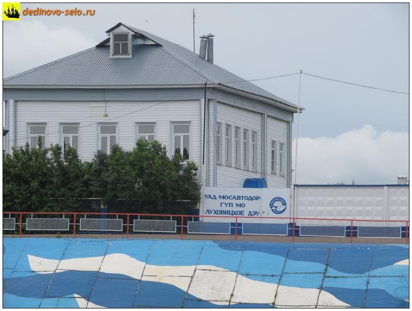 Фото dedinovo-selo.ru_Mosavtodor_00004.jpg