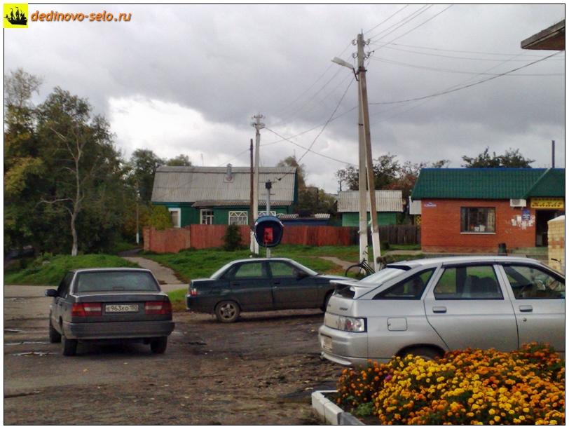 Фото dedinovo-selo.ru_ShopMakar_00002.jpg