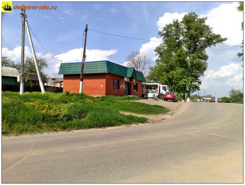 Фото dedinovo-selo.ru_ShopMakar_00004.jpg