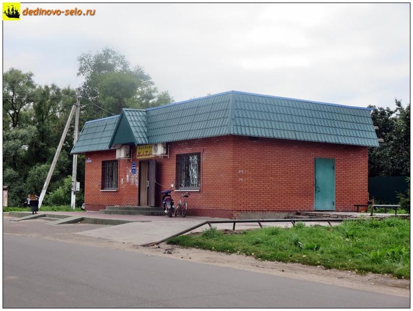 Фото dedinovo-selo.ru_ShopMakar_00008.jpg