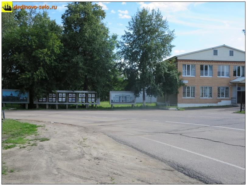 Фото dedinovo-selo.ru_Stands_00007.jpg
