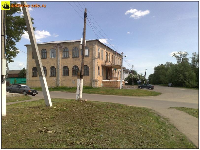Фото dedinovo-selo.ru_VillageAdministration_PostOffice_SavingsBank_00006.jpg