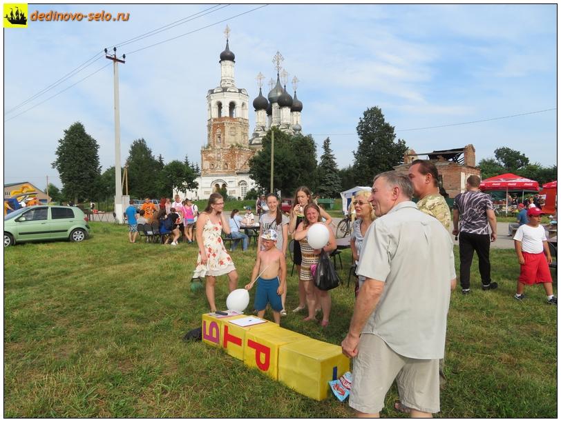 Фото dedinovo-selo.ru_DayOfVillage2017_00010.jpg