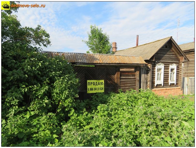 Фото dedinovo-selo.ru_SaleOfHousesAndLand_00004.jpg