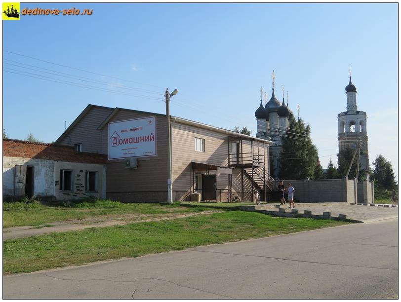 Фото dedinovo-selo.ru_MiniHomeMarket_00002.jpg