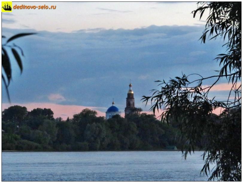 Фото dedinovo-selo.ru_DedinSunset-2017_00003.jpg