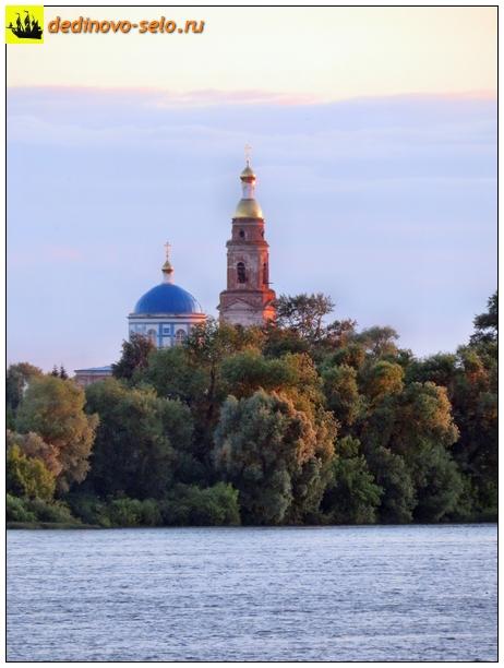 Фото dedinovo-selo.ru_DedinSunset-2017_00010.jpg