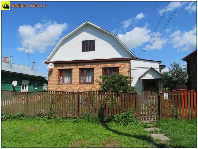 Фото dedinovo-selo.ru_HousesAndStreets-2017_00001.jpg