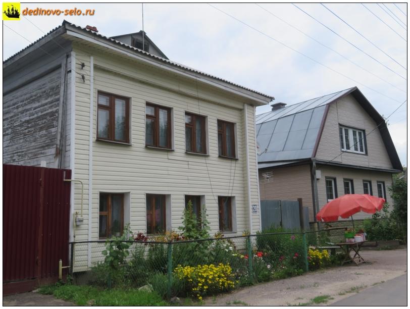 Фото dedinovo-selo.ru_TradeInVegetablesOnOktyabrskayaStreet_00001.jpg