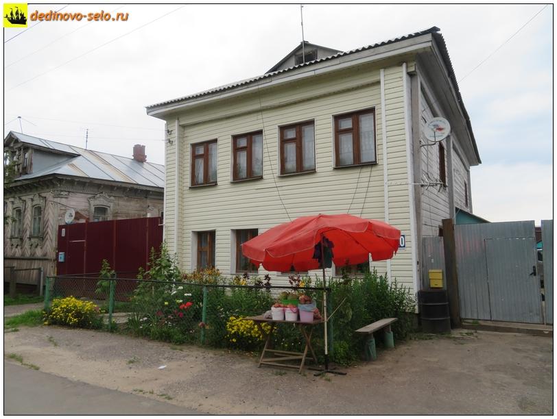Фото dedinovo-selo.ru_TradeInVegetablesOnOktyabrskayaStreet_00003.jpg