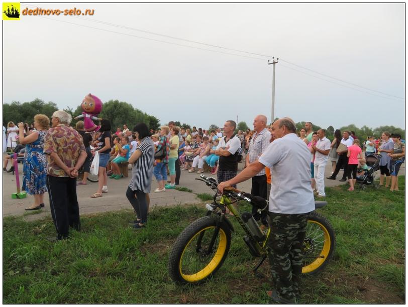 Фото dedinovo-selo.ru_DayOfVillage2018_00018.jpg