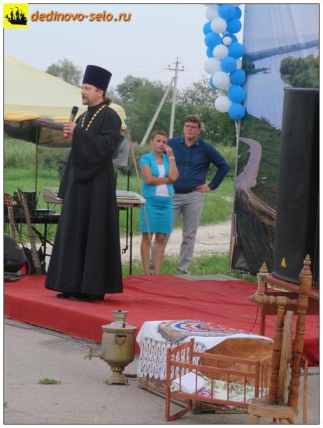 Фото dedinovo-selo.ru_DayOfVillage2018_00035.jpg