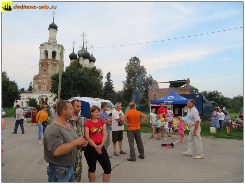 Фото dedinovo-selo.ru_DayOfVillage2018_00036.jpg