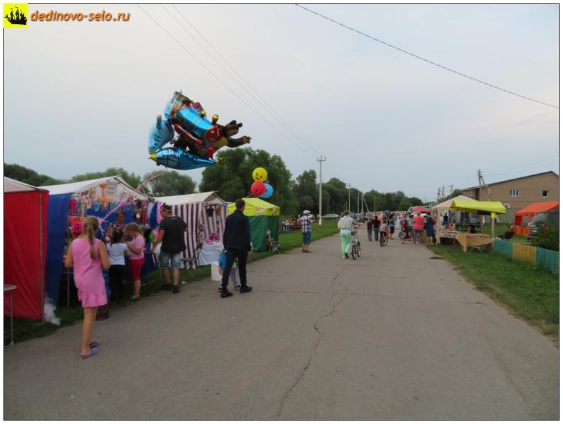 Фото dedinovo-selo.ru_DayOfVillage2018_00038.jpg