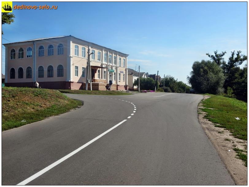 Фото dedinovo-selo.ru_NewMarkup2014_00002.jpg