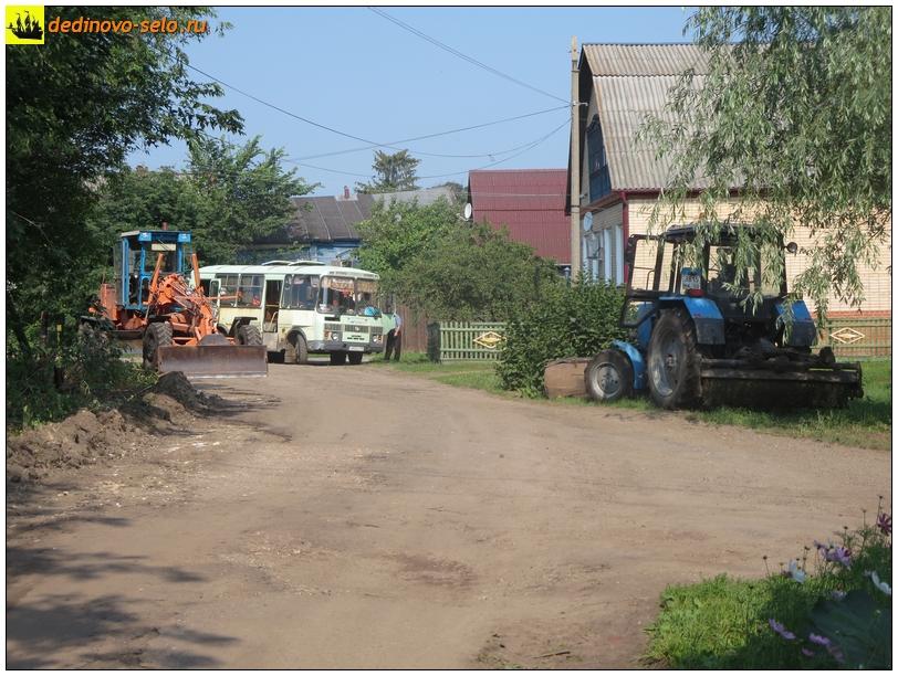 Фото dedinovo-selo.ru_RoadReconstructionOnOktyabrskayaStreet2016_00004.jpg