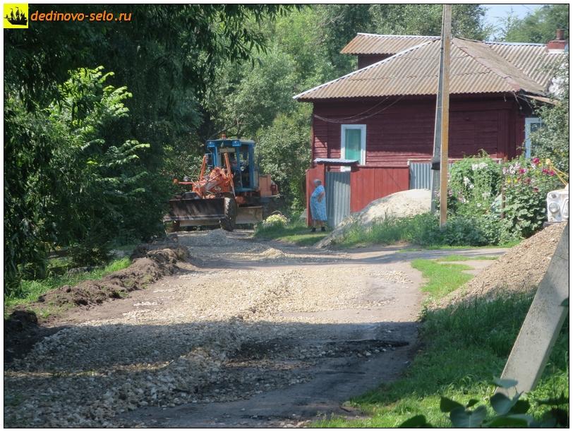 Фото dedinovo-selo.ru_RoadReconstructionOnOktyabrskayaStreet2016_00006.jpg
