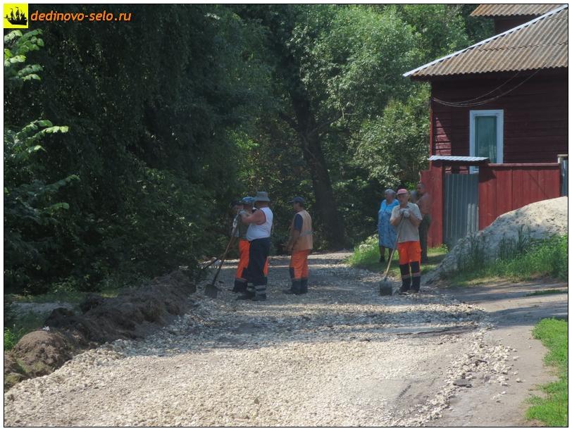 Фото dedinovo-selo.ru_RoadReconstructionOnOktyabrskayaStreet2016_00007.jpg