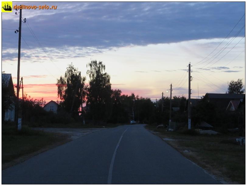 Фото dedinovo-selo.ru_DedinSunset-2018_00017.jpg