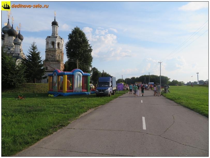 Фото dedinovo-selo.ru_DayOfVillage2019_00003.jpg