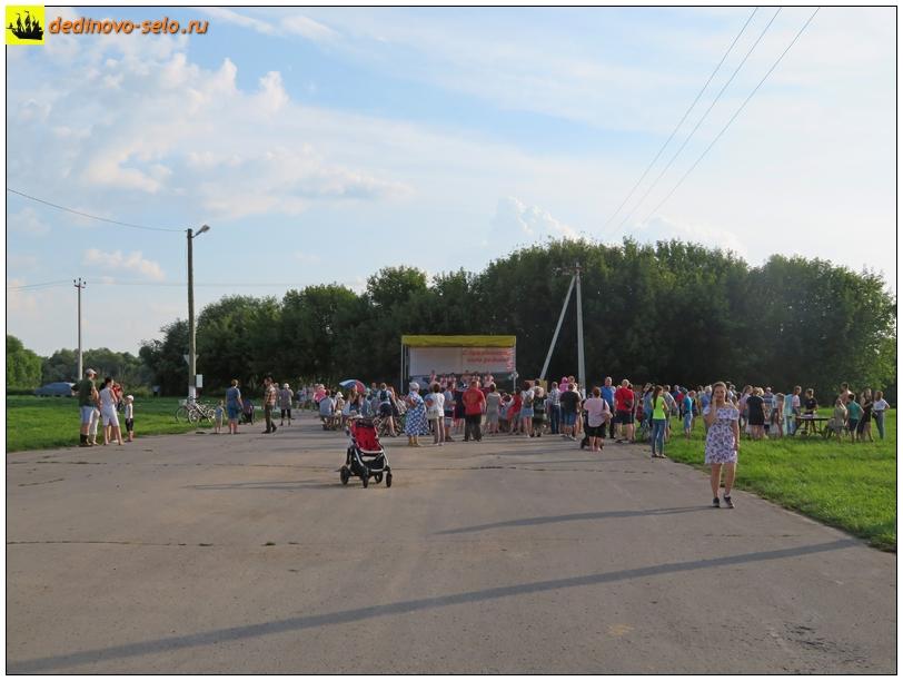 Фото dedinovo-selo.ru_DayOfVillage2019_00005.jpg