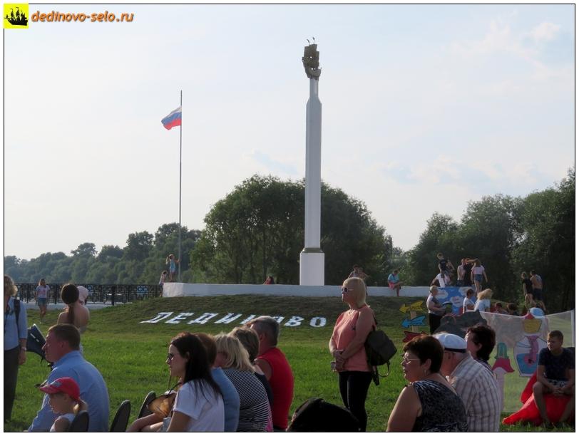 Фото dedinovo-selo.ru_DayOfVillage2019_00010.jpg