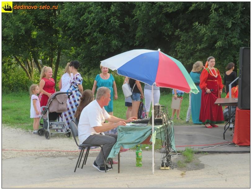 Фото dedinovo-selo.ru_DayOfVillage2019_00037.jpg