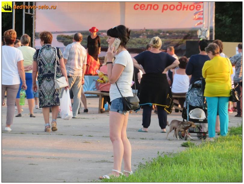 Фото dedinovo-selo.ru_DayOfVillage2019_00108.jpg