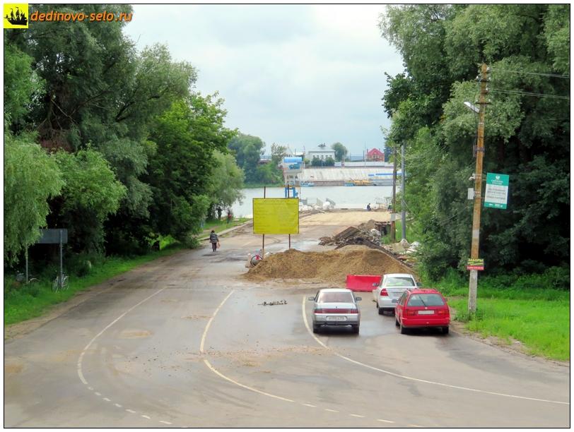 Фото dedinovo-selo.ru_Ferry2019_00001.jpg