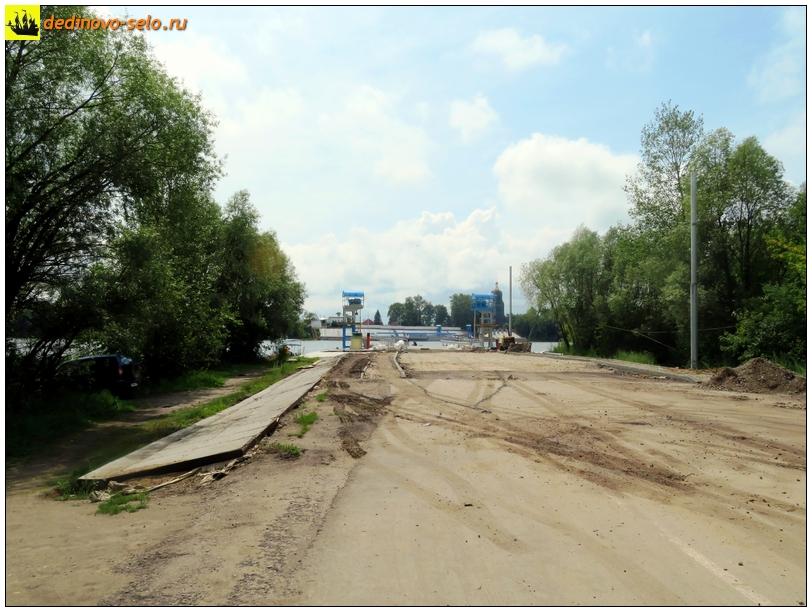 Фото dedinovo-selo.ru_Ferry2019_00004.jpg