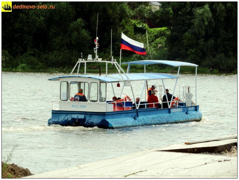 Фото dedinovo-selo.ru_Ferry2019_00008.jpg